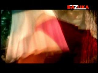 DVJ Bazuka - Chupa Girlz