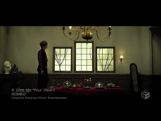 Park Jung Min (Romeo) - Give Me Your Heart